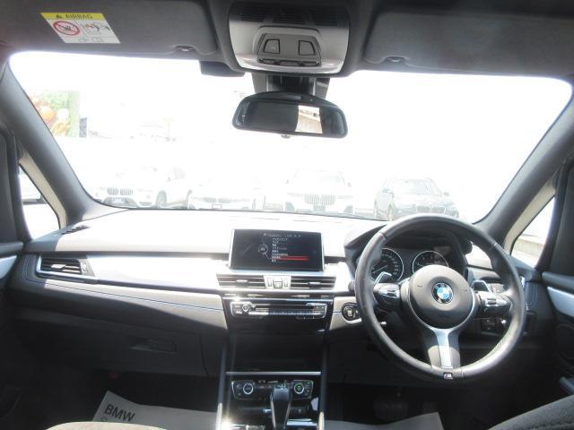 218dグランツアラー Mスポーツ 正規認定中古車 LEDヘッドライト 純正ETC 純正HDDナビ コンフォートアクセス リアPDC バックカメラ ドライビングアシスト 純正17インチ オートマチックテールゲート(30枚目)