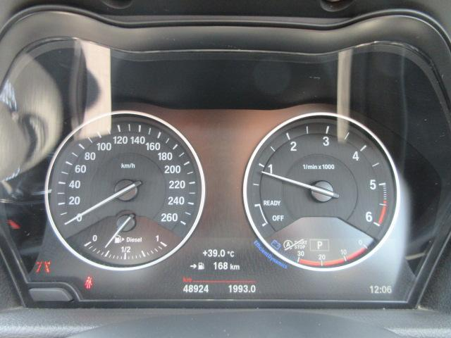 218dグランツアラー Mスポーツ 正規認定中古車 LEDヘッドライト 純正ETC 純正HDDナビ コンフォートアクセス リアPDC バックカメラ ドライビングアシスト 純正17インチ オートマチックテールゲート(32枚目)