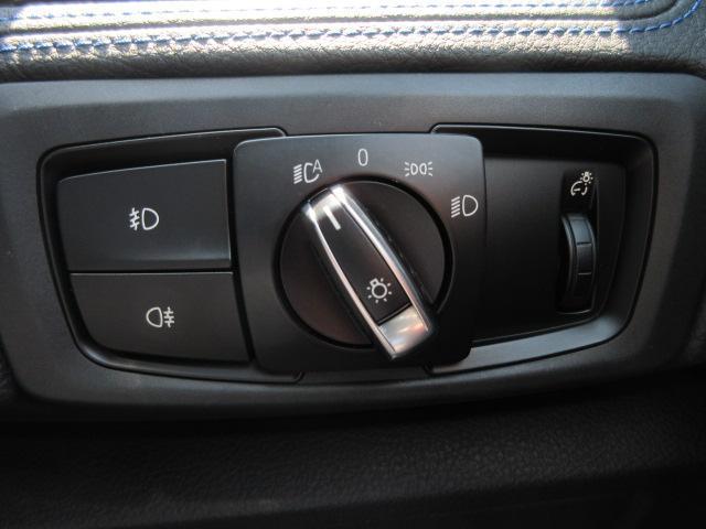 218dグランツアラー Mスポーツ 正規認定中古車 LEDヘッドライト 純正ETC 純正HDDナビ コンフォートアクセス リアPDC バックカメラ ドライビングアシスト 純正17インチ オートマチックテールゲート(33枚目)
