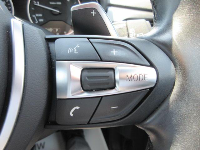 218dグランツアラー Mスポーツ 正規認定中古車 LEDヘッドライト 純正ETC 純正HDDナビ コンフォートアクセス リアPDC バックカメラ ドライビングアシスト 純正17インチ オートマチックテールゲート(37枚目)