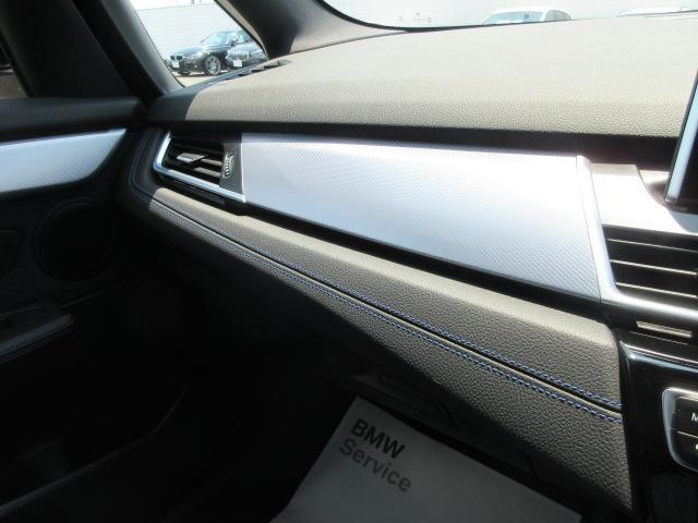 218dグランツアラー Mスポーツ 正規認定中古車 LEDヘッドライト 純正ETC 純正HDDナビ コンフォートアクセス リアPDC バックカメラ ドライビングアシスト 純正17インチ オートマチックテールゲート(41枚目)