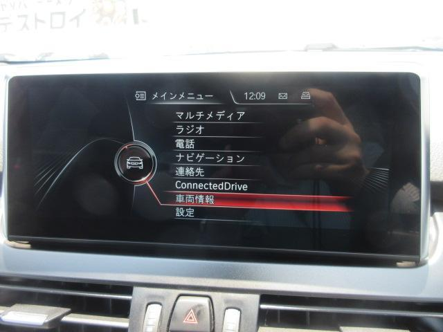 218dグランツアラー Mスポーツ 正規認定中古車 LEDヘッドライト 純正ETC 純正HDDナビ コンフォートアクセス リアPDC バックカメラ ドライビングアシスト 純正17インチ オートマチックテールゲート(42枚目)