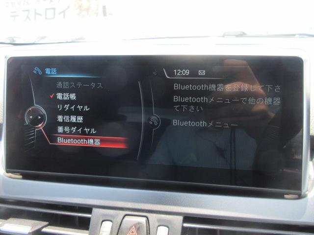 218dグランツアラー Mスポーツ 正規認定中古車 LEDヘッドライト 純正ETC 純正HDDナビ コンフォートアクセス リアPDC バックカメラ ドライビングアシスト 純正17インチ オートマチックテールゲート(43枚目)