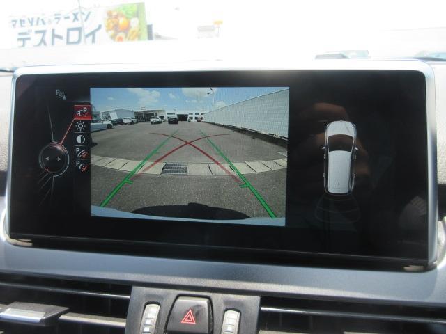 218dグランツアラー Mスポーツ 正規認定中古車 LEDヘッドライト 純正ETC 純正HDDナビ コンフォートアクセス リアPDC バックカメラ ドライビングアシスト 純正17インチ オートマチックテールゲート(44枚目)