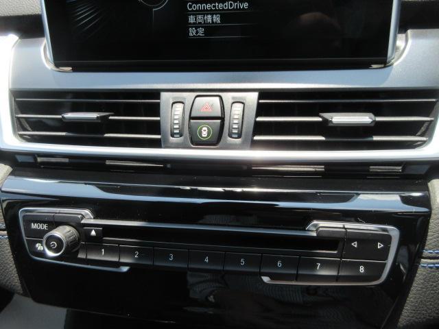 218dグランツアラー Mスポーツ 正規認定中古車 LEDヘッドライト 純正ETC 純正HDDナビ コンフォートアクセス リアPDC バックカメラ ドライビングアシスト 純正17インチ オートマチックテールゲート(45枚目)