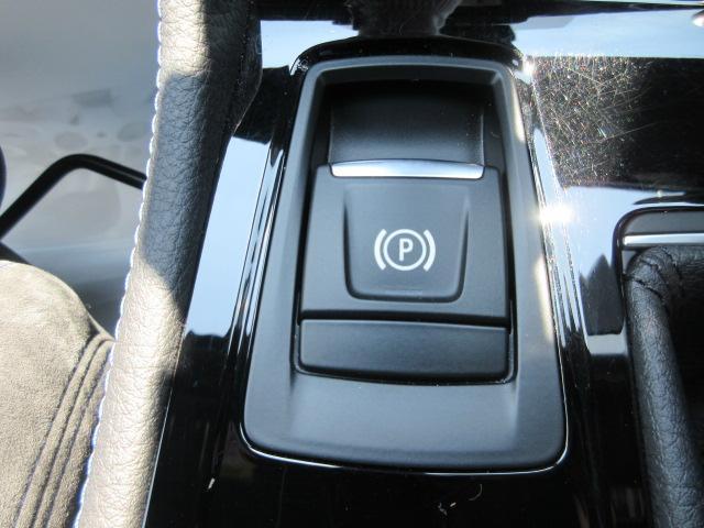 218dグランツアラー Mスポーツ 正規認定中古車 LEDヘッドライト 純正ETC 純正HDDナビ コンフォートアクセス リアPDC バックカメラ ドライビングアシスト 純正17インチ オートマチックテールゲート(48枚目)