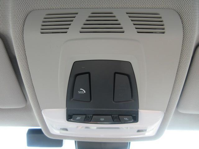 118d スタイル 正規認定中古車 弊社元社有車 LEDヘッドライト 純正HDDナビ コンフォートアクセス ドライビングアシスト パーキングアシスト ハーフレザーシート シートヒーター 純正16インチ バックカメラ(41枚目)