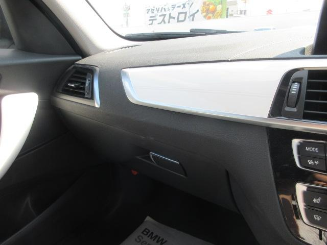 118d スタイル 正規認定中古車 弊社元社有車 LEDヘッドライト 純正HDDナビ コンフォートアクセス ドライビングアシスト パーキングアシスト ハーフレザーシート シートヒーター 純正16インチ バックカメラ(42枚目)