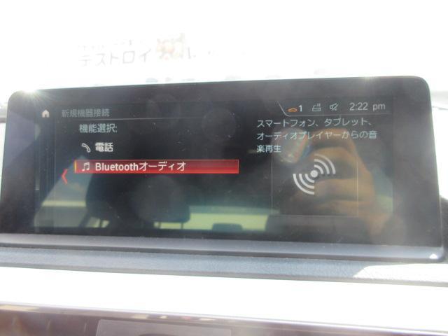 118d スタイル 正規認定中古車 弊社元社有車 LEDヘッドライト 純正HDDナビ コンフォートアクセス ドライビングアシスト パーキングアシスト ハーフレザーシート シートヒーター 純正16インチ バックカメラ(44枚目)