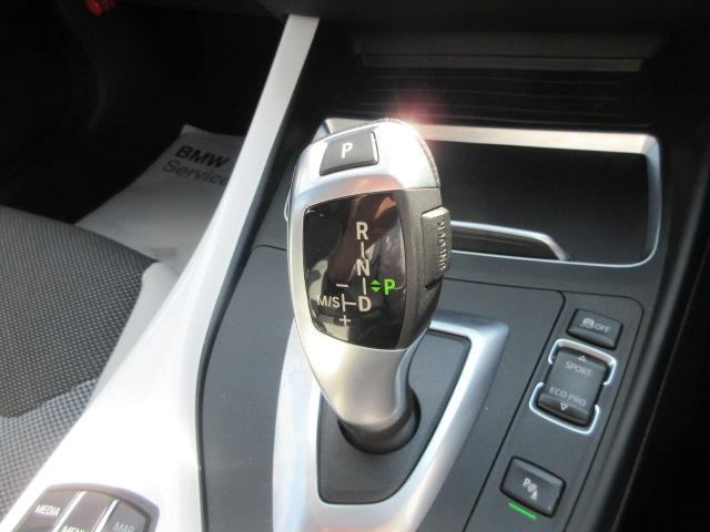 118d スタイル 正規認定中古車 弊社元社有車 LEDヘッドライト 純正HDDナビ コンフォートアクセス ドライビングアシスト パーキングアシスト ハーフレザーシート シートヒーター 純正16インチ バックカメラ(47枚目)