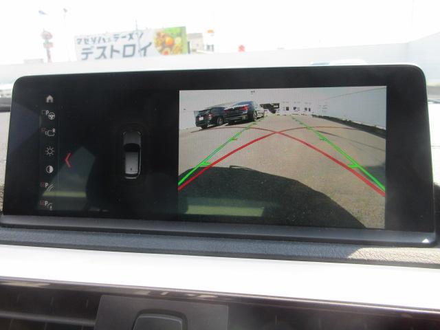 118d スタイル 正規認定中古車 弊社元社有車 LEDヘッドライト 純正HDDナビ コンフォートアクセス ドライビングアシスト パーキングアシスト ハーフレザーシート シートヒーター 純正16インチ バックカメラ(51枚目)