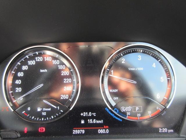 118d スタイル 正規認定中古車 弊社元社有車 LEDヘッドライト 純正HDDナビ コンフォートアクセス ドライビングアシスト パーキングアシスト ハーフレザーシート シートヒーター 純正16インチ バックカメラ(52枚目)