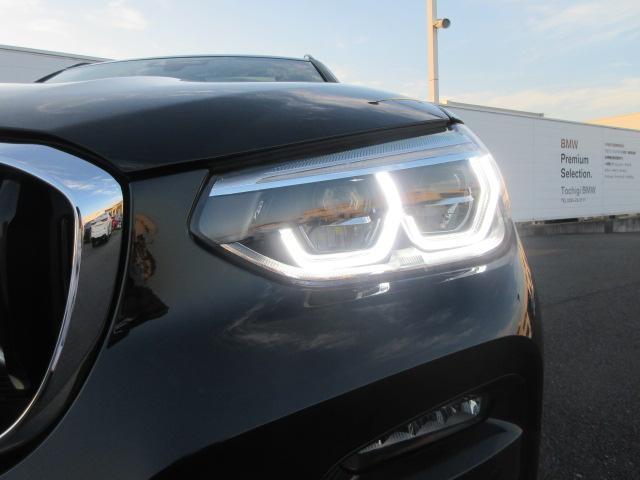 xDrive 20d Mスポーツ 正規認定中古車 元デモカー アダプティブLEDヘッドライト 純正HDDナビ パノラマガラスサンルーフ ヘッドアップディスプレイ ライブコックピット パーキングアシスト ハーマンカードン 純正20インチ(4枚目)