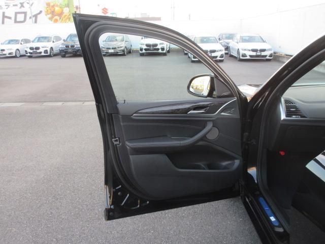 xDrive 20d Mスポーツ 正規認定中古車 元デモカー アダプティブLEDヘッドライト 純正HDDナビ パノラマガラスサンルーフ ヘッドアップディスプレイ ライブコックピット パーキングアシスト ハーマンカードン 純正20インチ(24枚目)