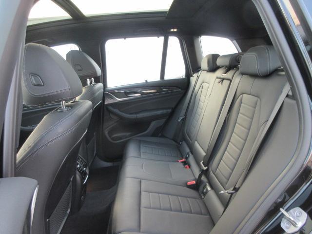 xDrive 20d Mスポーツ 正規認定中古車 元デモカー アダプティブLEDヘッドライト 純正HDDナビ パノラマガラスサンルーフ ヘッドアップディスプレイ ライブコックピット パーキングアシスト ハーマンカードン 純正20インチ(26枚目)