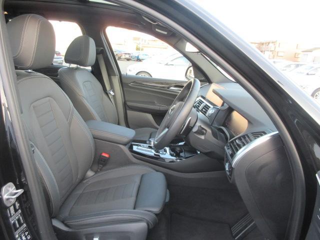 xDrive 20d Mスポーツ 正規認定中古車 元デモカー アダプティブLEDヘッドライト 純正HDDナビ パノラマガラスサンルーフ ヘッドアップディスプレイ ライブコックピット パーキングアシスト ハーマンカードン 純正20インチ(28枚目)