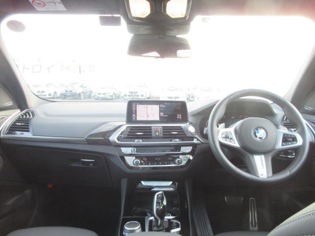 xDrive 20d Mスポーツ 正規認定中古車 元デモカー アダプティブLEDヘッドライト 純正HDDナビ パノラマガラスサンルーフ ヘッドアップディスプレイ ライブコックピット パーキングアシスト ハーマンカードン 純正20インチ(29枚目)