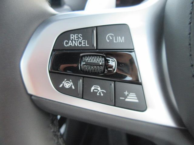 xDrive 20d Mスポーツ 正規認定中古車 元デモカー アダプティブLEDヘッドライト 純正HDDナビ パノラマガラスサンルーフ ヘッドアップディスプレイ ライブコックピット パーキングアシスト ハーマンカードン 純正20インチ(33枚目)