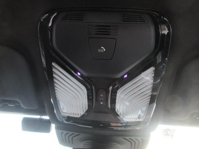 xDrive 20d Mスポーツ 正規認定中古車 元デモカー アダプティブLEDヘッドライト 純正HDDナビ パノラマガラスサンルーフ ヘッドアップディスプレイ ライブコックピット パーキングアシスト ハーマンカードン 純正20インチ(36枚目)