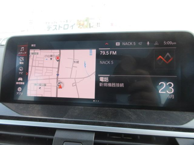 xDrive 20d Mスポーツ 正規認定中古車 元デモカー アダプティブLEDヘッドライト 純正HDDナビ パノラマガラスサンルーフ ヘッドアップディスプレイ ライブコックピット パーキングアシスト ハーマンカードン 純正20インチ(37枚目)