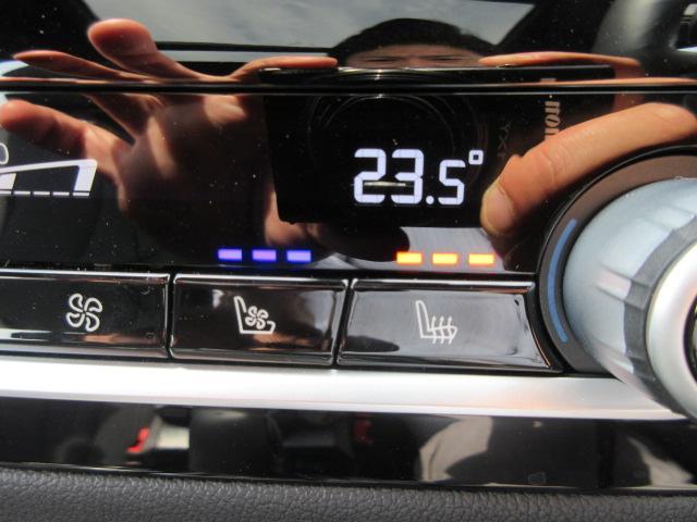 xDrive 20d Mスポーツ 正規認定中古車 元デモカー アダプティブLEDヘッドライト 純正HDDナビ パノラマガラスサンルーフ ヘッドアップディスプレイ ライブコックピット パーキングアシスト ハーマンカードン 純正20インチ(39枚目)