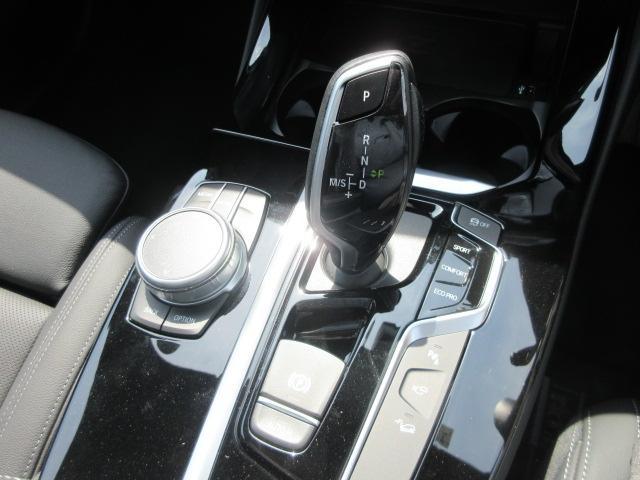 xDrive 20d Mスポーツ 正規認定中古車 元デモカー アダプティブLEDヘッドライト 純正HDDナビ パノラマガラスサンルーフ ヘッドアップディスプレイ ライブコックピット パーキングアシスト ハーマンカードン 純正20インチ(41枚目)