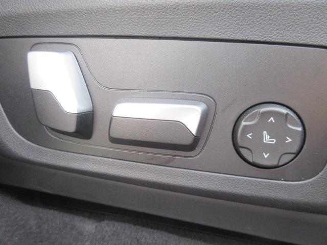 xDrive 20d Mスポーツ 正規認定中古車 元デモカー アダプティブLEDヘッドライト 純正HDDナビ パノラマガラスサンルーフ ヘッドアップディスプレイ ライブコックピット パーキングアシスト ハーマンカードン 純正20インチ(42枚目)