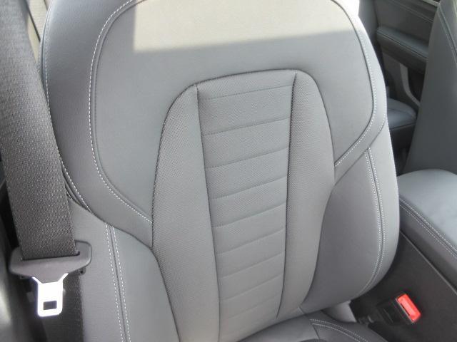 xDrive 20d Mスポーツ 正規認定中古車 元デモカー アダプティブLEDヘッドライト 純正HDDナビ パノラマガラスサンルーフ ヘッドアップディスプレイ ライブコックピット パーキングアシスト ハーマンカードン 純正20インチ(44枚目)