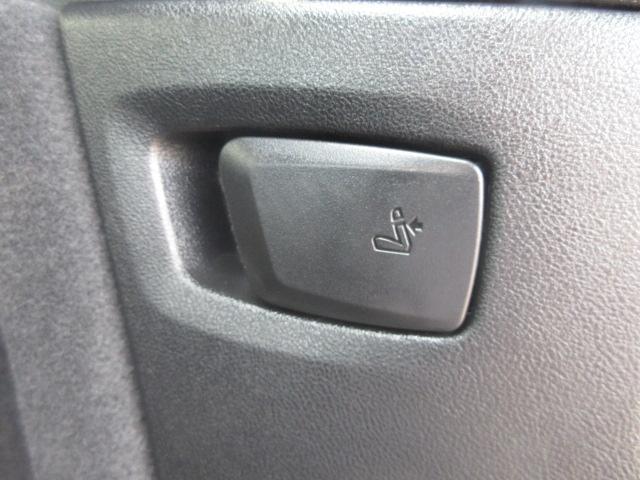 xDrive 20d Mスポーツ 正規認定中古車 元デモカー アダプティブLEDヘッドライト 純正HDDナビ パノラマガラスサンルーフ ヘッドアップディスプレイ ライブコックピット パーキングアシスト ハーマンカードン 純正20インチ(53枚目)