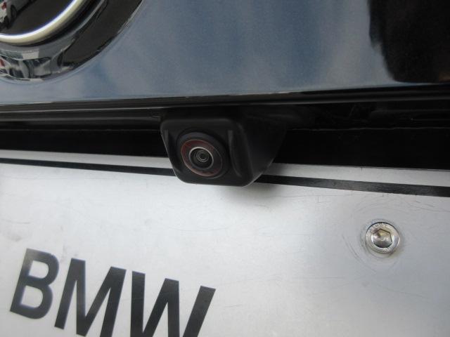 xDrive 20d Mスポーツ 正規認定中古車 元デモカー アダプティブLEDヘッドライト 純正HDDナビ パノラマガラスサンルーフ ヘッドアップディスプレイ ライブコックピット パーキングアシスト ハーマンカードン 純正20インチ(58枚目)