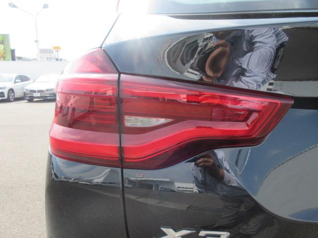 xDrive 20d Mスポーツ 正規認定中古車 元デモカー アダプティブLEDヘッドライト 純正HDDナビ パノラマガラスサンルーフ ヘッドアップディスプレイ ライブコックピット パーキングアシスト ハーマンカードン 純正20インチ(59枚目)