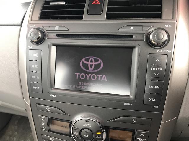 「トヨタ」「カローラアクシオ」「セダン」「茨城県」の中古車13