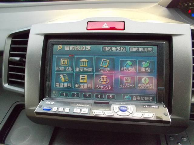 「ホンダ」「フリード」「ミニバン・ワンボックス」「栃木県」の中古車10