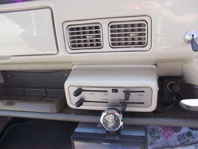 「日産」「パオ」「コンパクトカー」「栃木県」の中古車11