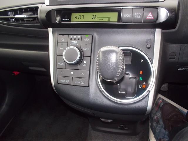 「トヨタ」「ウィッシュ」「ミニバン・ワンボックス」「栃木県」の中古車11