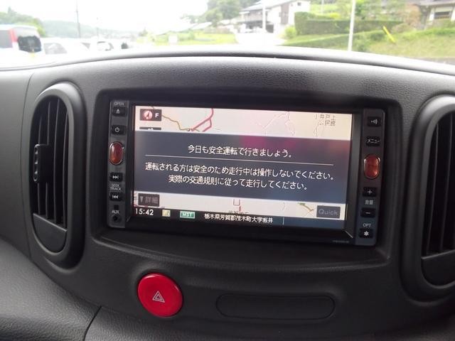 「日産」「キューブ」「ミニバン・ワンボックス」「栃木県」の中古車10