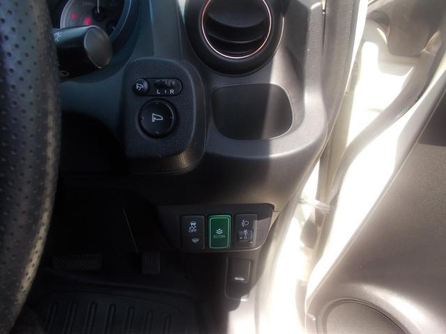 「ホンダ」「フィットハイブリッド」「コンパクトカー」「栃木県」の中古車15
