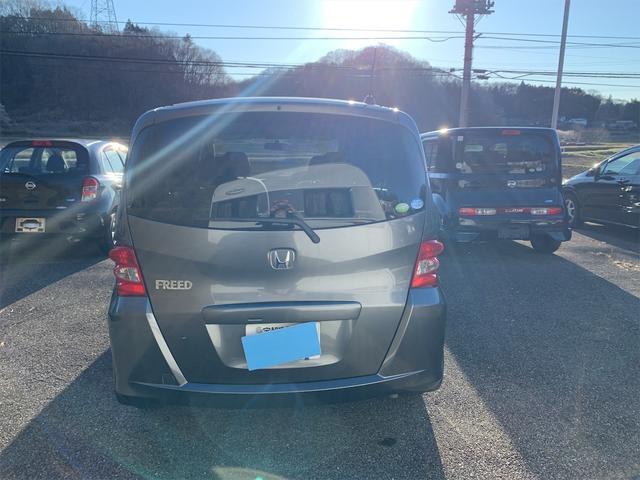 「ホンダ」「フリード」「ミニバン・ワンボックス」「栃木県」の中古車3