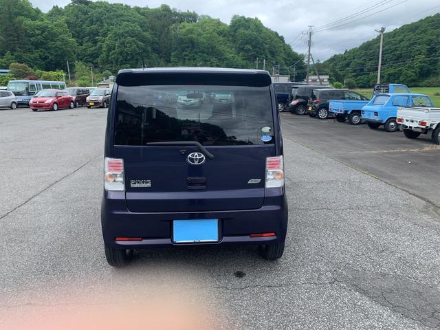 「トヨタ」「ピクシススペース」「コンパクトカー」「栃木県」の中古車3