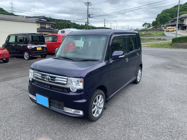 「トヨタ」「ピクシススペース」「コンパクトカー」「栃木県」の中古車7