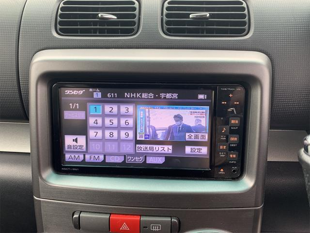 「トヨタ」「ピクシススペース」「コンパクトカー」「栃木県」の中古車21