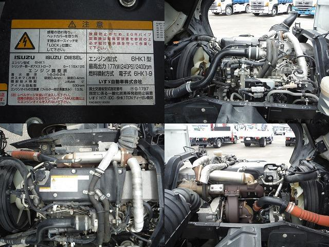 いすゞ フォワード セフティーローダー積載7.3t新明和