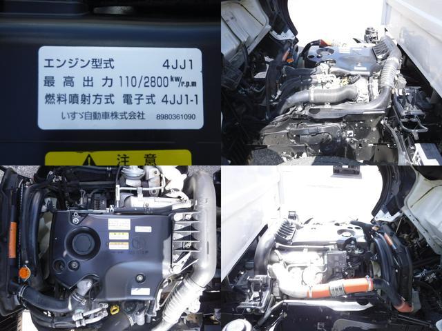 いすゞ エルフトラック ローダーダンプ 積載3t 3.0DT 6MT 新明和