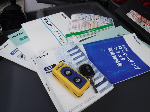車両取扱説明書、メンテナンスノート、架装部取扱説明書、点検記録簿、スライドリモコンと全て揃っています☆