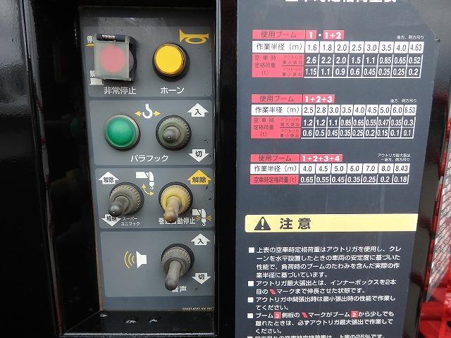 パラフック付き!当社クレーン・ダンプカー・トラック専門店 (トラックのフジ) で検索GO!!http://www.trucknofuji.jp/