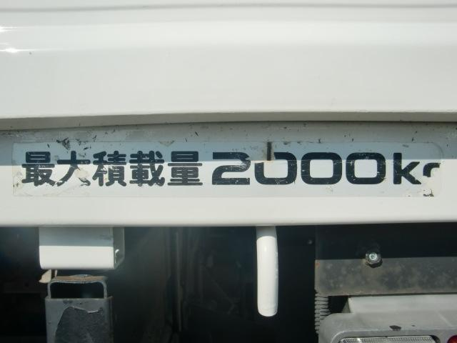 いすゞ エルフトラック 3段クレーン 2.63t吊 ラジコン 積載2t 古河ユニック