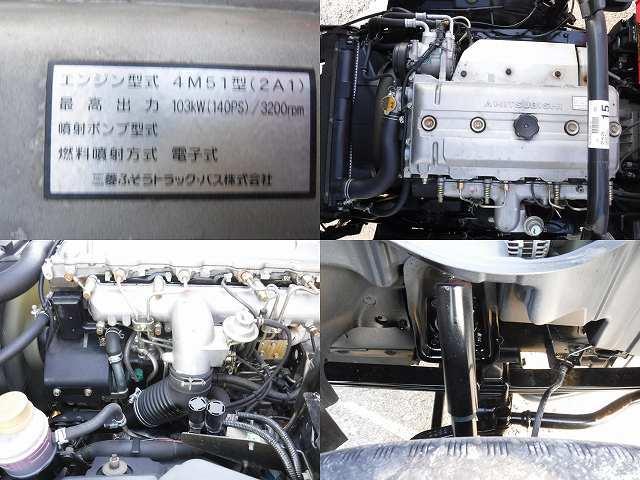 4M51型エンジン!5240cc カタログ最大出力値140馬力!!NOx・PM適合車!規制地域への乗り入れ登録可能となります♪(一部地域を除く)