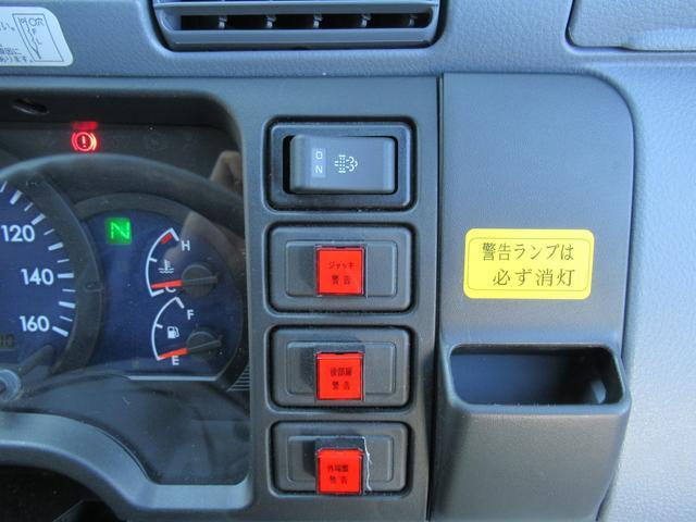 「その他」「キャンター」「トラック」「茨城県」の中古車67