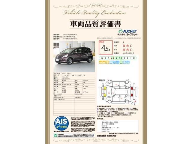 13G・スマートセレクション ファインスタイル ナビ・ETC(2枚目)