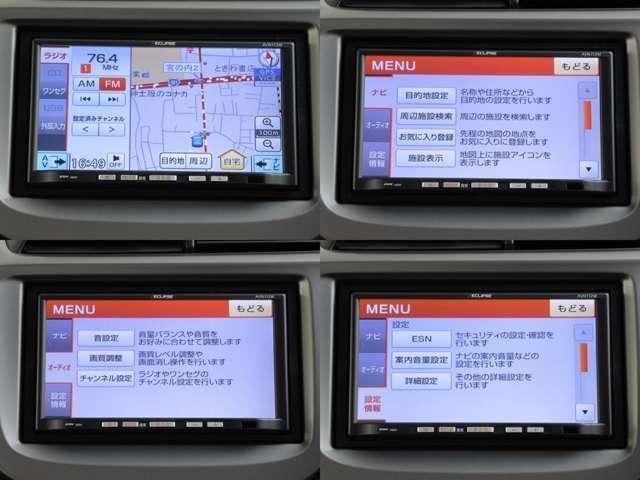 13G・スマートセレクション ファインスタイル ナビ・ETC(3枚目)